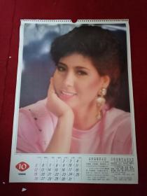 单页八十年代中国电影明星《甄妮》52*37CM
