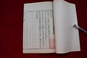 丽情集一卷续一卷【清刊本。一册。有收藏章。为杨慎采取古代名媛故事加考证而成。】