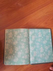 五十年代东风老笔记 本(基本未用,前面记载了几页为开收支情况)