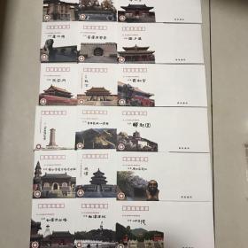 第一批全国文物重点保护单位美术封 北京卷 内含中国文物保护报北京卷全套含创刊号