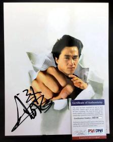 """""""功夫片之王"""" 成龙 亲笔签名照片(8×10英寸) PSA/DNA鉴定"""
