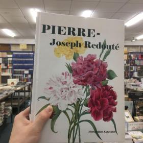 皮埃尔-约瑟夫·雷杜德--植物学插画