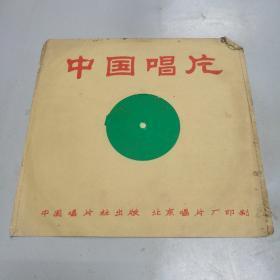 大薄膜唱片:电视音乐 (1张 2面)