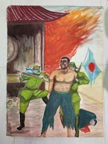 日本兵水彩画一幅 116*85cm