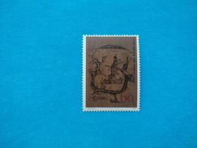 T33-2中国绘画·长沙楚墓帛画  60分高值 1枚(新邮票)