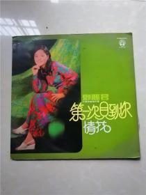黑胶LP《邓丽君—第一次见到你,情花》