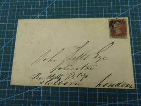 英国1847年1月8日肯特(KE)寄伦敦(LONDON)-贴1枚英国女王像无齿红便士邮票-盖飞龙图红漆戳-红漆实寄封