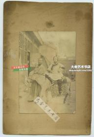 清代晚期男子牵驴驮着他的小媳妇,照片尺寸12.5X8.6厘米, 连卡纸整件尺寸为20.2X13.5厘米