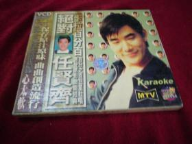 VCD光盘(MTV)……绝对任贤齐卡拉百分百
