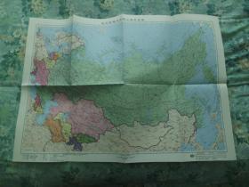 原苏联境内各独立国家图组(共计5大张全,每张长74厘米,宽52厘米,厚纸双面印刷)