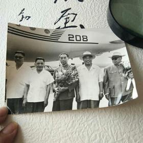 朱邓贺陈机场欢迎周总理老照片 个人影集珍藏原照