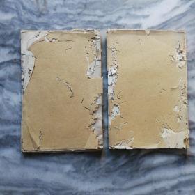 《高令公集》《 王谏议集》明代娄东张溥刻本,竹纸原装两册合售。大开本,比较稀见,品相具体见描述。春节特价酬宾。