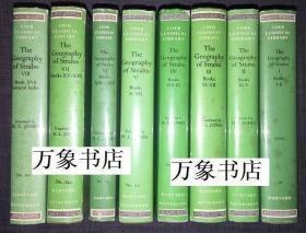 Strabo  : The Geography   施特拉波 地理学  8册全 Loeb Classical  洛布丛书希-英对照 精装本  私藏  第3/4/6/8册有圆珠笔划线批注  详见图