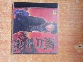 CD 光盘 齐秦 西藏演唱会精华版