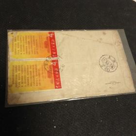 文2(8-1)《毛主席万岁.公报摘录》1970.5.9由宁夏五节山寄上海(同年5.13.16时到)文革实寄封
