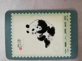 年历卡——1974年(中国人民邮政)(作人画熊猫图)