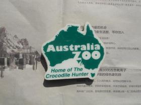 澳洲野生动物园 纪念品