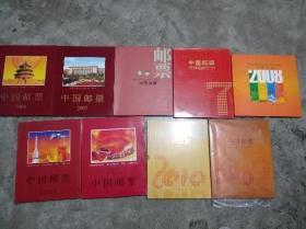 9本中国邮票邮册2003一2011年邮票全特价转出