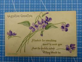 美国1908年-花卉图--情侣祝福-手写-贴邮票实寄-情人节贺卡明信片(66)-收藏集邮绘画-复古手账-外国邮政-贴邮票明信片