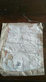 1987年 挂号信函