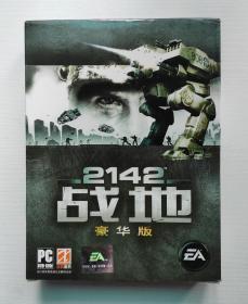 游戏光盘 战地2142豪华版