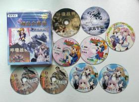 游戏光盘 精品合集版