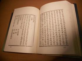 文物鉴定大辞典-第4册-影印本精装