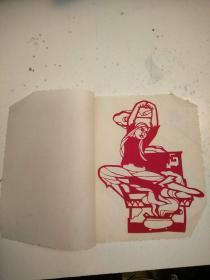 445。文革剪纸。解放前白毛女。(请问藏友,我给这件藏品取这个名字对吗?)