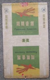 烟盒软盒(172)