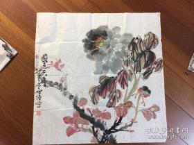 徐州著名画家王世纯国画 终身保真: 69 × 69 cm