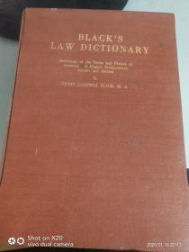 布莱克的法律词典