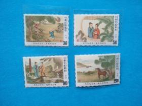专308中国古典诗词-古诗 1套(台湾邮票)