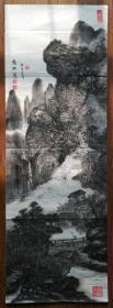 手绘真迹国画:张盛熙山水画托片