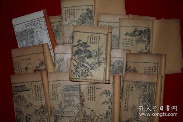大字《聊斋志异》十六卷全,1——4卷为配本,两卷一册,共14册