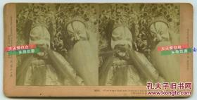 清末民国立体照片-----传神的中国戏曲京剧脸谱,清代蛋白立体照片