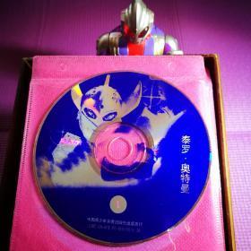 泰罗奥特曼VCD(27碟全)