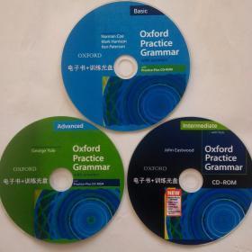 牛津高级英语语法Oxford Practice Grammar Basic+Advanced+Intermediate 初中高级 3张CD电脑训练光盘 含六本电子书
