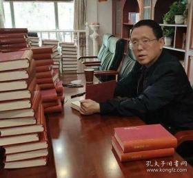 柳建伟现场签名《英雄时代》茅盾文学奖红茅精装版/永久保真