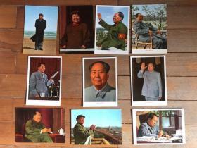 """我们的伟大领袖毛主席(1969年32开毛主席画片十张)越 缅 泰(1969年32开毛主席画片十张)盒装全套、品佳"""""""
