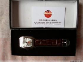 台北电台80周年 纪念版 纪念 电子 手表