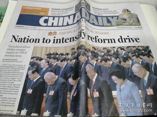中国日报【2014.4】
