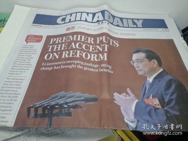 中国日报【 2014.6】