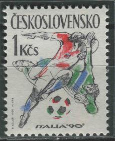 捷克斯洛伐克邮票 1990年 参加第14届意大利世界杯足球赛 雕刻版 1全新