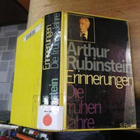 ARTHUR RUBINSTEIN ERINNERUNGEN