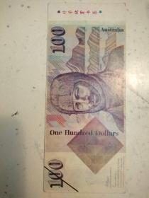 439。外币欣赏书签。澳元。