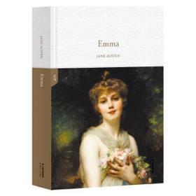 正版现货 爱玛Emma JANE AUSTEN,果麦文化 出品 云南人民出版社 9787222177529 书籍 畅销书