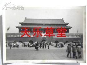 北京天安门-国庆节(50年代)3寸.毛主席像少见