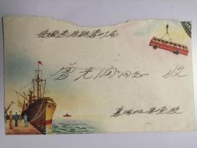 实寄封:1957年湖北襄樊至安徽滁县(贴普票8分炼钢工人 )内有原信