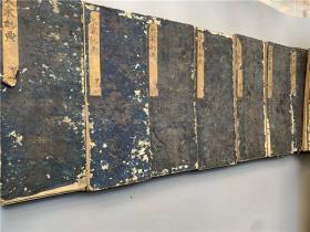 《大乘妙典》8部全,即《妙法莲华经》经折装。江户时期木刻本,墨浓初印