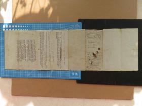 1916年4月18日美国(田纳西州信托契约)号码30713、防伪水印纸(28)